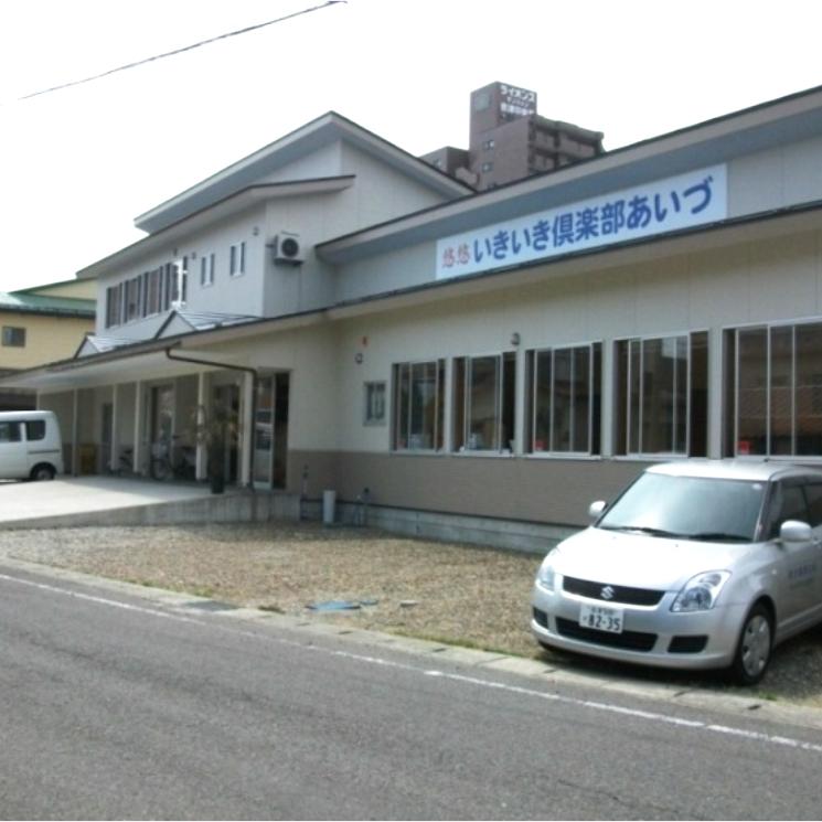 会津若松本社・営業所